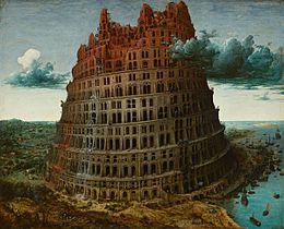 La petite tour de Babel-Rotterdam