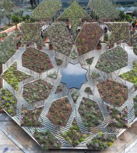 IMA - exposition jardins d'Orient - anamorphose végétale